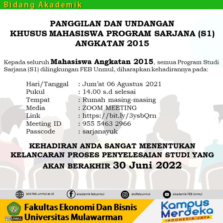 Panggilan dan Undangan Khusus Mahasiswa Angkatan 2015